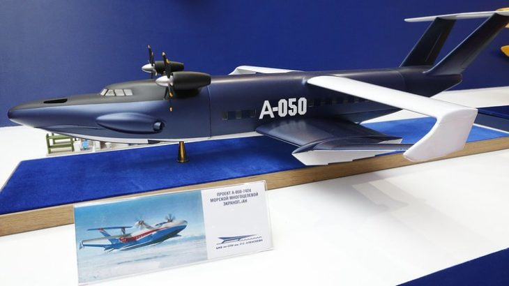 El ekranoplano ruso CHAIKA A-050