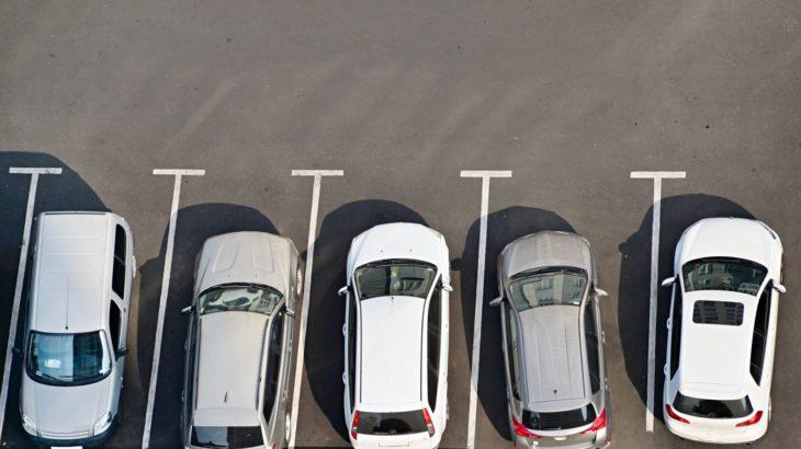 Trucos para aparcar el coche